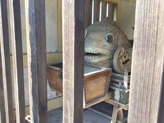 中津大神宮鯛